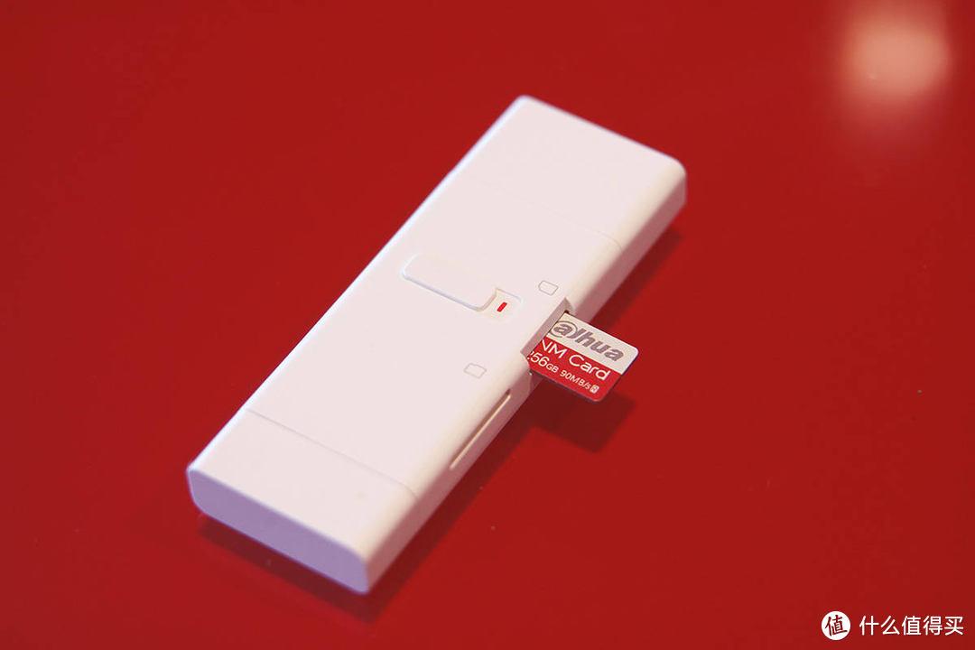 给华为手机升个级,很划算的存储空间翻倍计划,大华N100高速NM卡