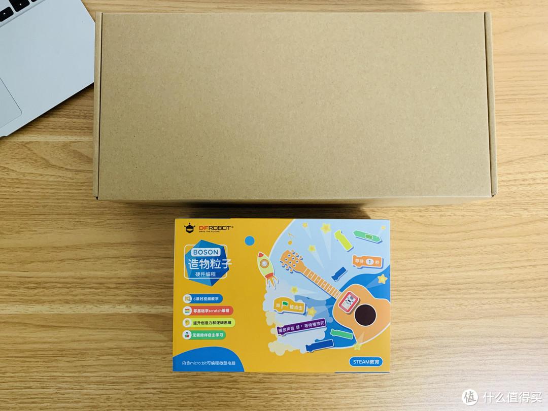造物粒子家庭创造力盒子,暑假买给孩子,享受快乐亲子时光