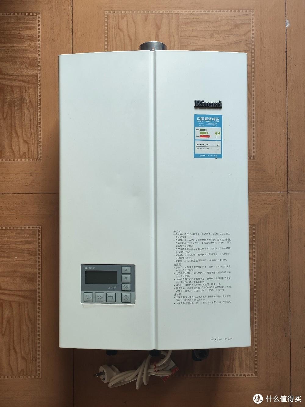 热水器夏天出水太热怎么办?