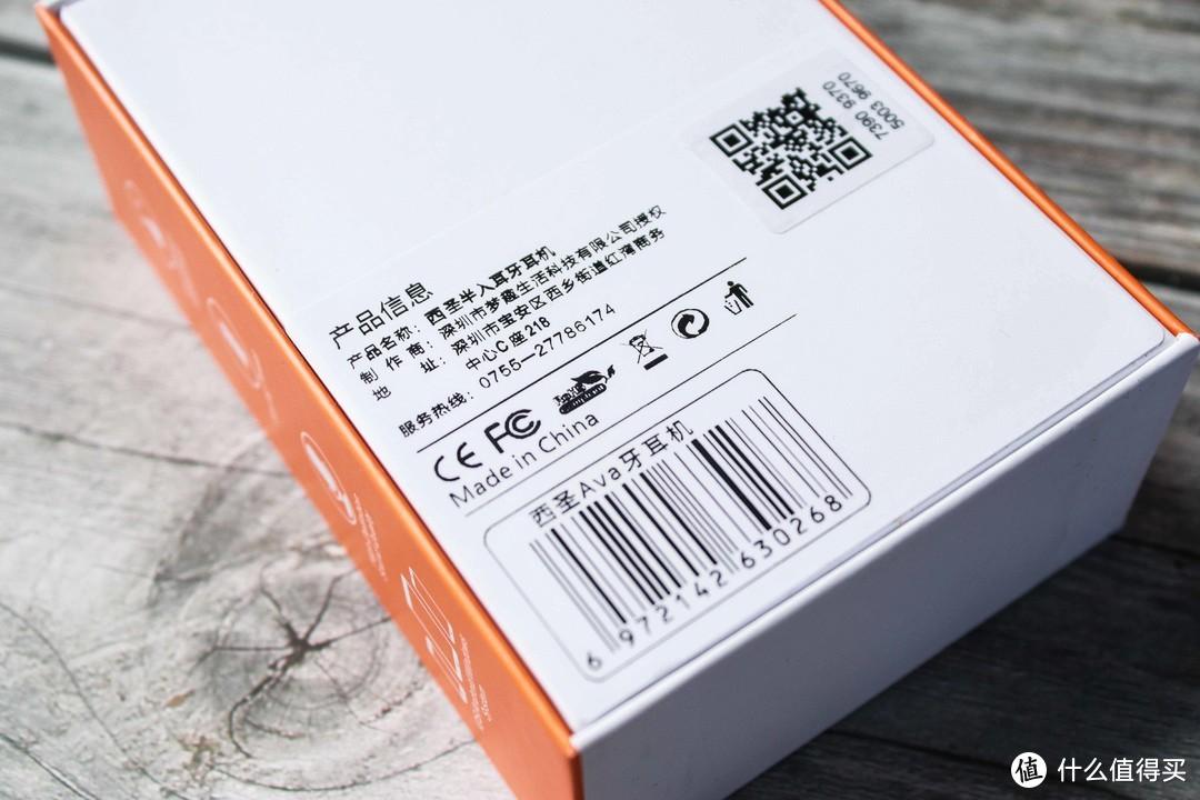 AirPods3由深圳首发?西圣AVA真无线耳机上手评测