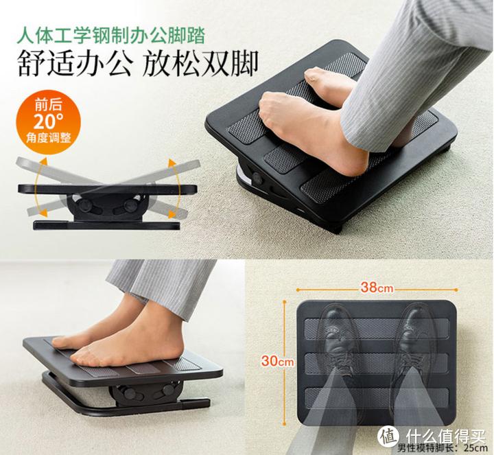 这东西是跟人体工学椅搭配使用的,某些大V们从来不提