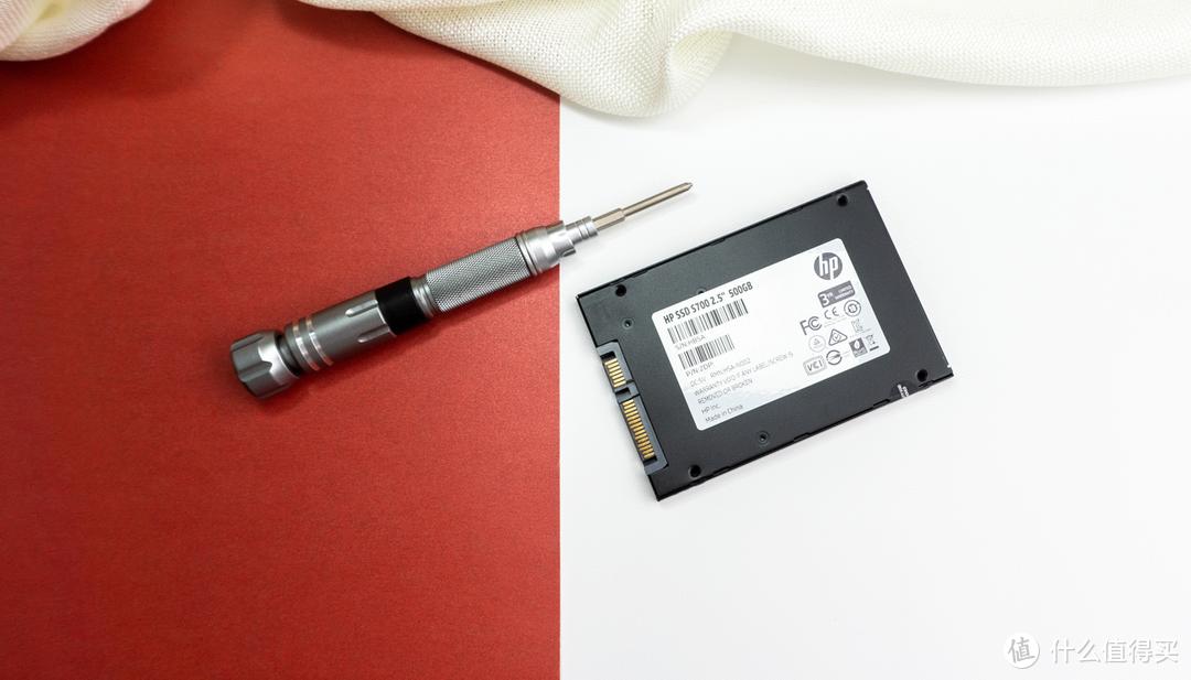 读取可达560MB/s,老机升级利器:惠普S700固盘