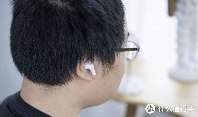 漫步者TWS1 Pro和VIVO TWS2:大牌蓝牙耳机的对比测评