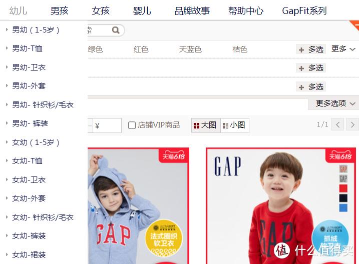 不要以为GAP只有大logo,GAP的童装才是精髓!