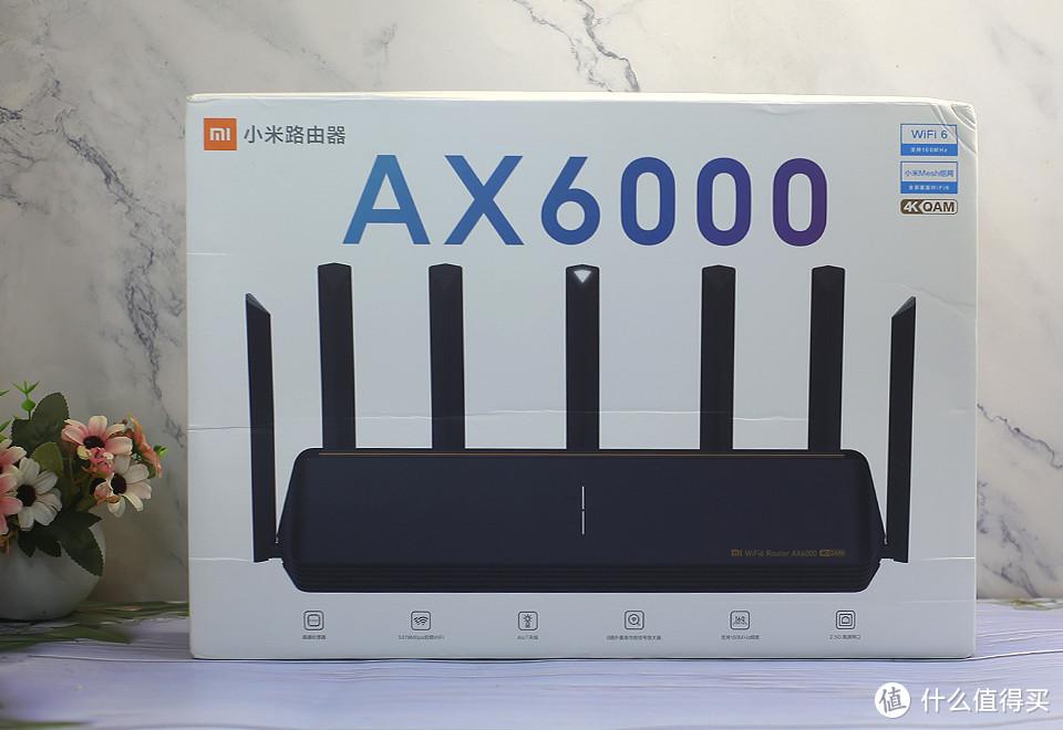 超强网络,全面覆盖,小米AX6000路由器体验