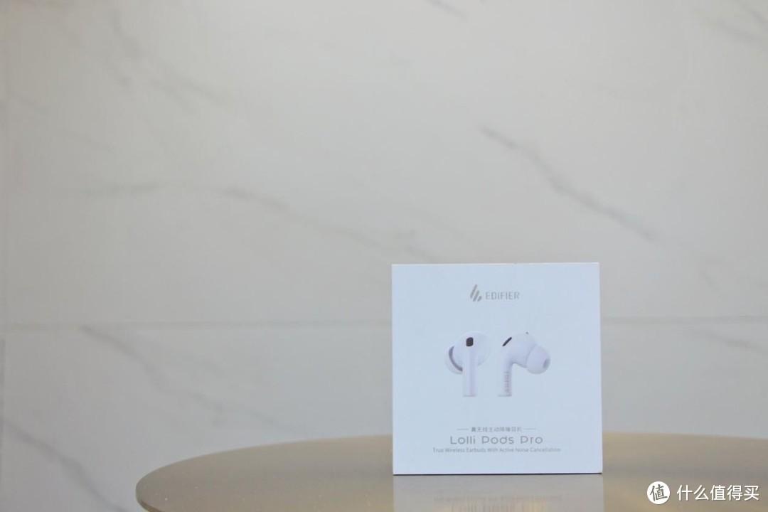 618蓝牙耳机必选漫步者亲儿子:LolliPods Pro蓝牙耳机