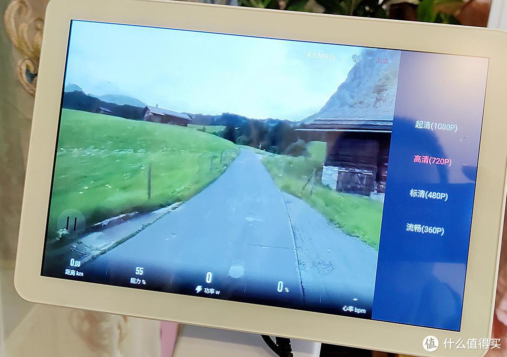 10.1寸智能触摸屏、磁控静音,居家骑行好物野小兽M3动感单车体验