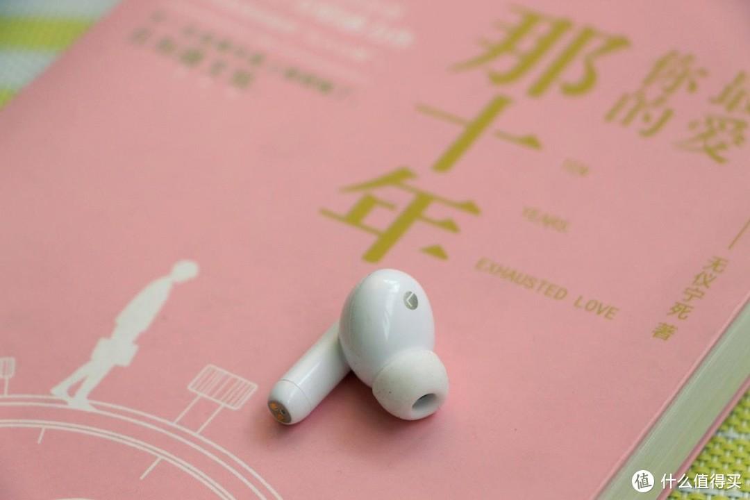 """蓝牙耳机界的""""降噪小将军""""—漫步者新品FitPods游戏耳机"""