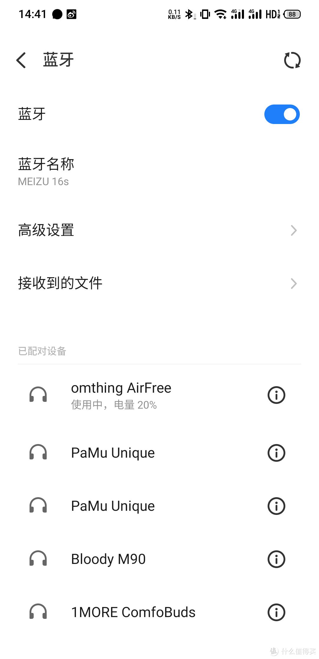 四麦降噪Omthing AirFree真无线蓝牙耳机评测