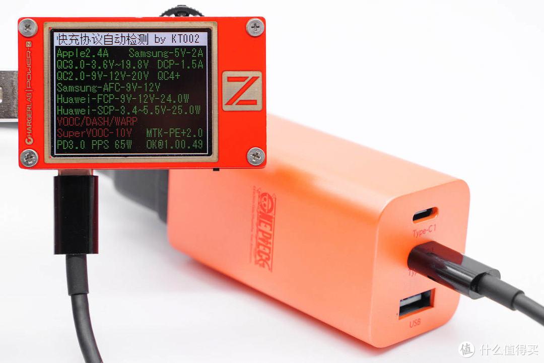 拆解报告:ANKER航海王65W氮化镓充电器A9521