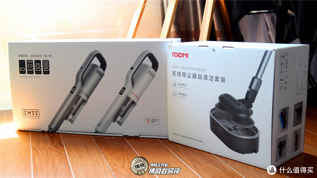 用吸尘器拖地,还无需手洗拖布?睿米无线擦地吸尘器NEX VX评测