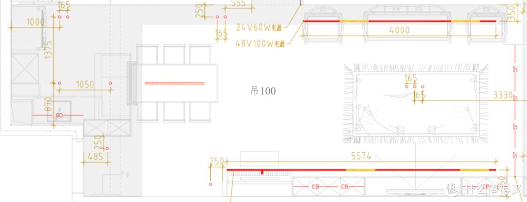 △ 客厅餐厅开放式厨房一体空间灯光布局