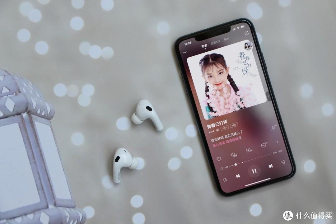 AirPods平价替代品—漫步者LolliPods Pro降噪蓝牙耳机