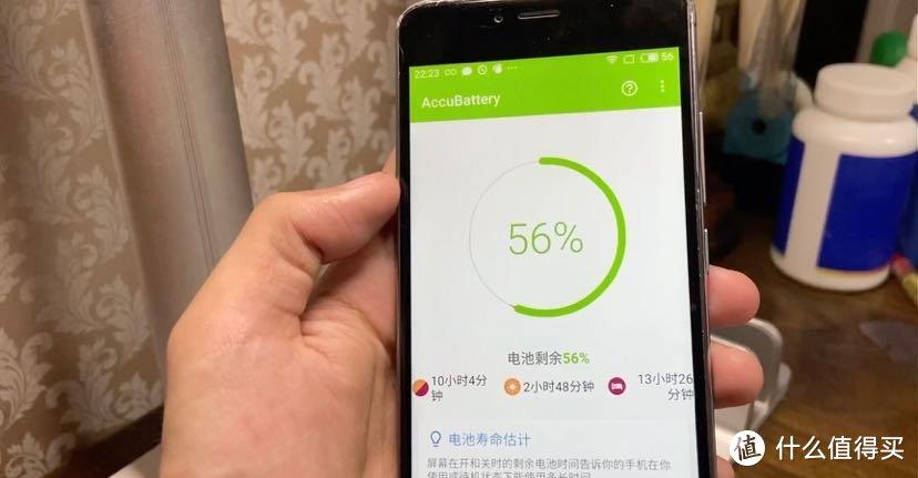 【测评】百元机神机魅蓝3s,神外观双4gFlyme加持