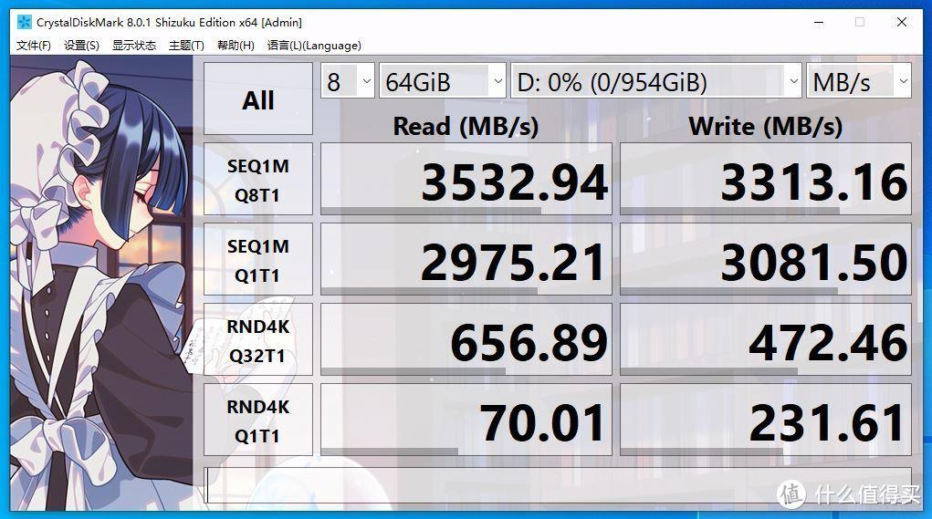 CrystalDiskMark 64GB跑分