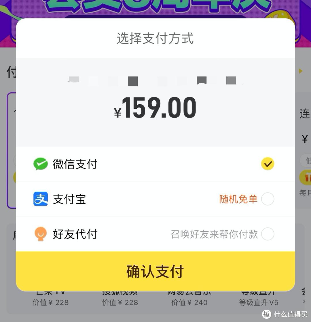 【省钱】129开10家会员!