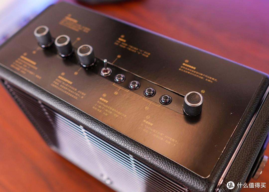 扛上这个音箱,你就是最靓的崽!猫王·Mate4音箱评测