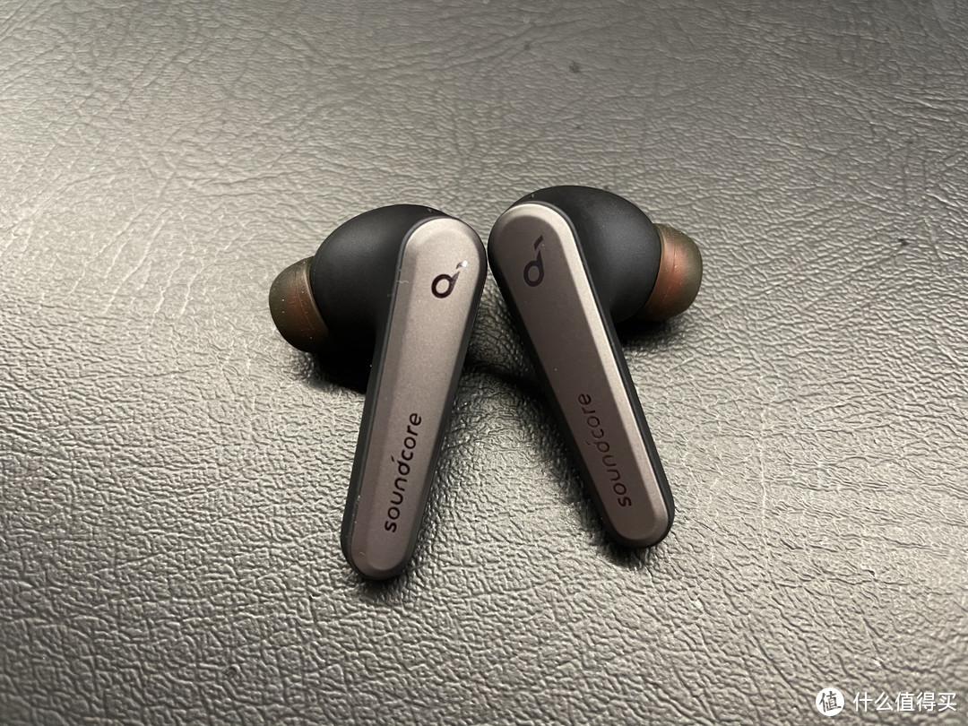 千元内听感担当——SoundCore 声阔 Liberty Air 2 Pro 蓝牙耳机体验