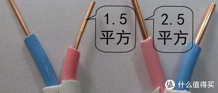 家装,选择单股线还是多股线?二者有什么区别?