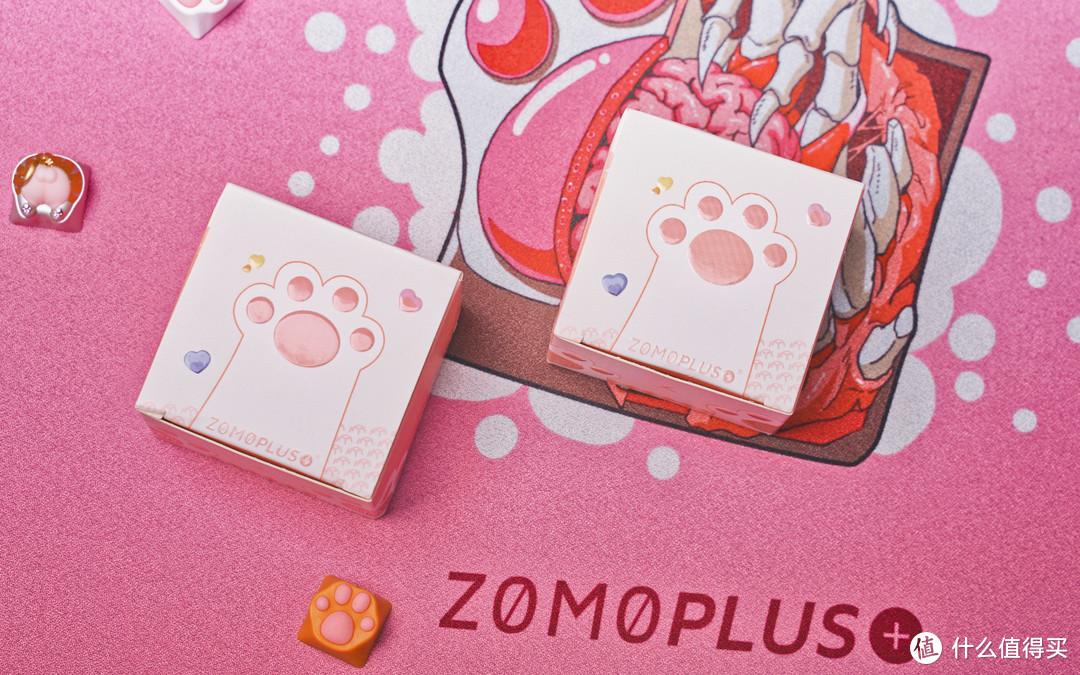 可爱升级,总有一个适合你,ZOMO 蒂芙尼&樱花猫爪键帽上手