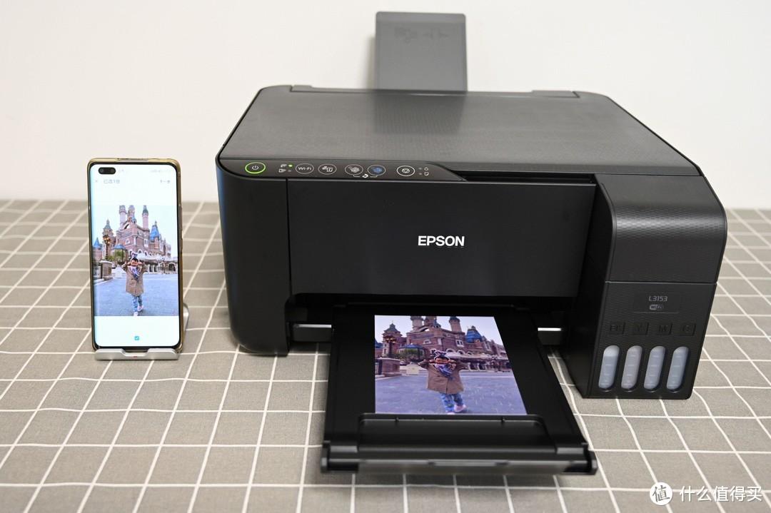 华为生态爱普生墨仓式打印机,秒速智联,随时随地手机打印
