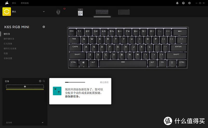 【风竹】桌面扬帆·精彩无限-美商海盗船K65 RGB MINI机械键盘评测