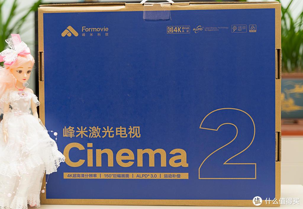 遇见客厅未来,峰米激光电视Cinema系列 C2