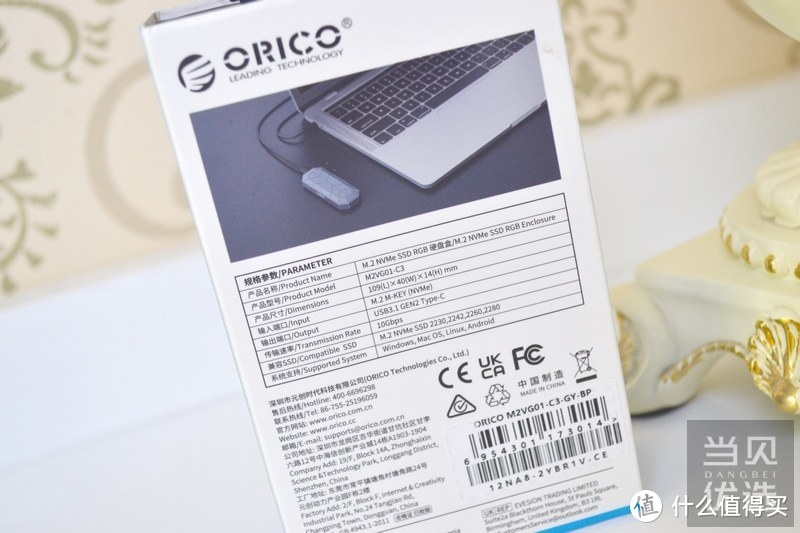 ORICO炫彩RGB M.2硬盘盒:好用的盒子还很美