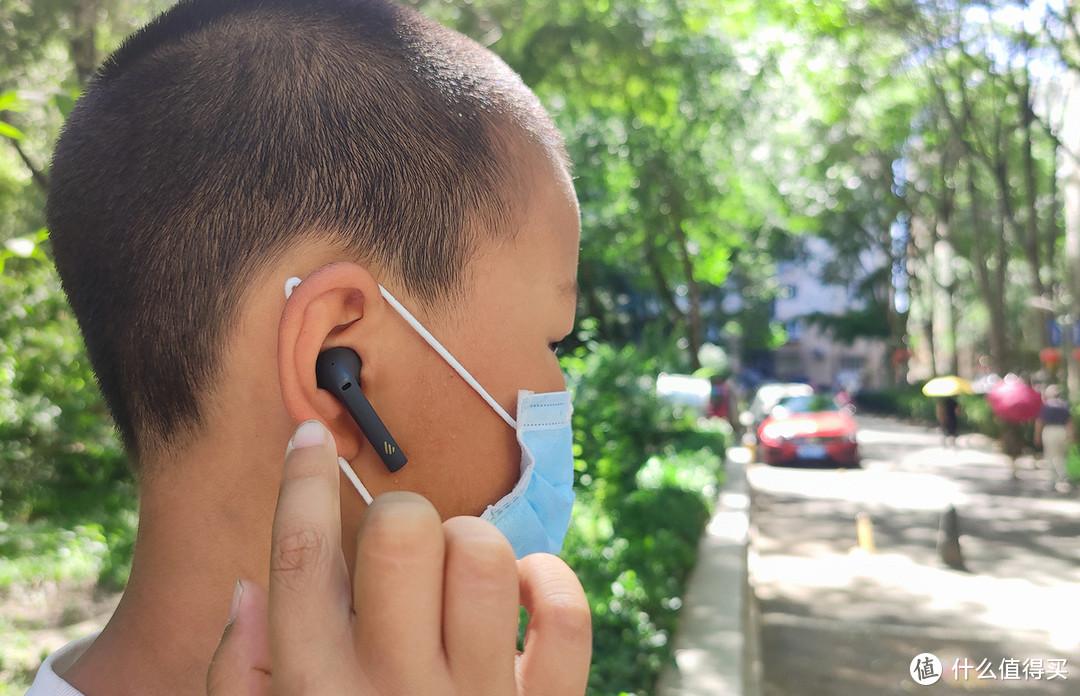 高考结束、音乐响起,618来了降噪蓝牙耳机怎么选?