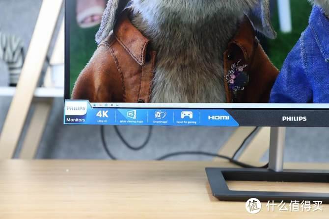 三面微边框 27寸4K屏 飞利浦278E1显示器评测体验