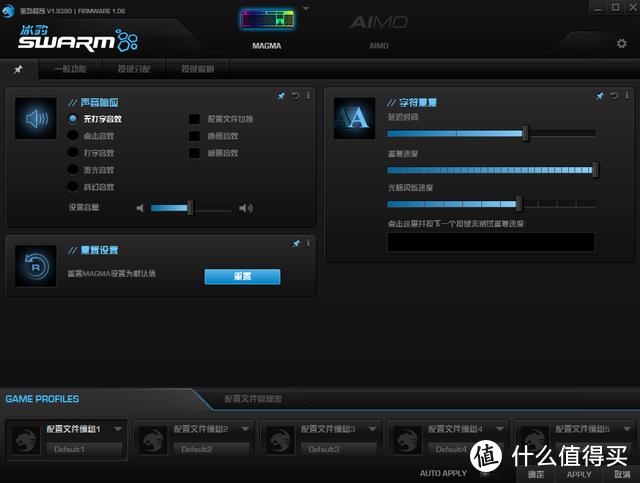 颜值是基础,RGB也不缺,性价比更高!冰豹MAGMA薄膜游戏键盘上手!