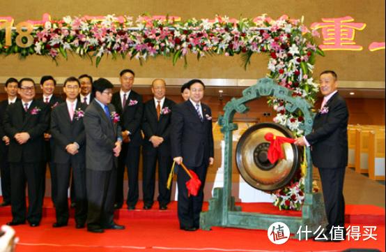那些年我们追过的保险公司-中国平安