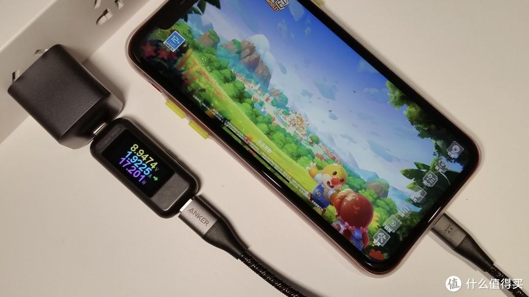 为iPhone XR充电