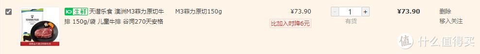 抄作业倒数计时~艾路的618口粮牛排入手清单!