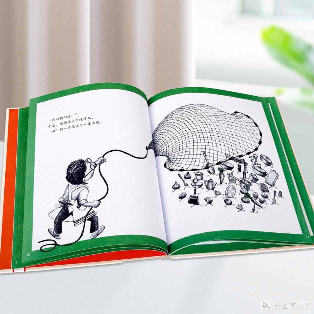 【父亲节主题书单】在温暖的绘本里,读懂父爱……