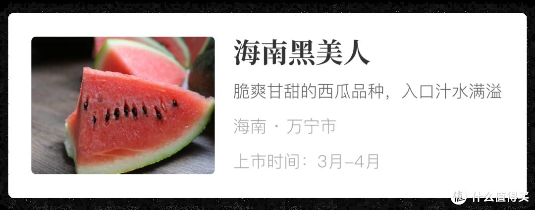 风物日历6.20 夏天胃口不好,不如来块白溪腐乳下饭
