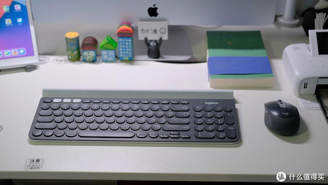 罗技无线蓝牙键鼠套装使用总结分享~附上提高办公效率的小插件清单~