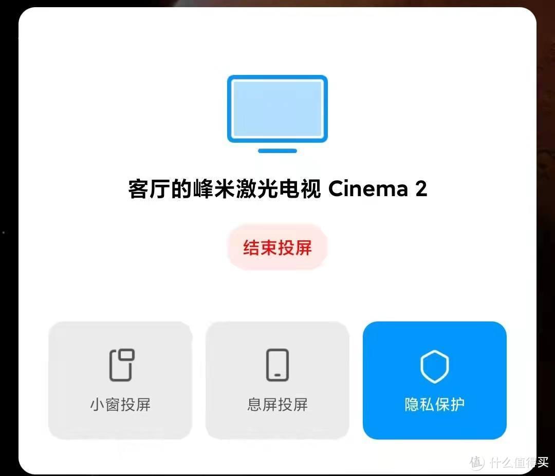618入了峰米激光电视 Cinema 系列 C2,直呼后悔!换太晚了!