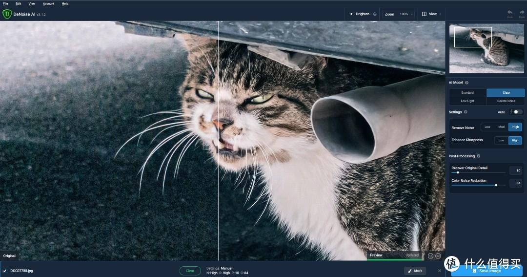 穷玩摄影消噪利器 Topaz DeNoise AI