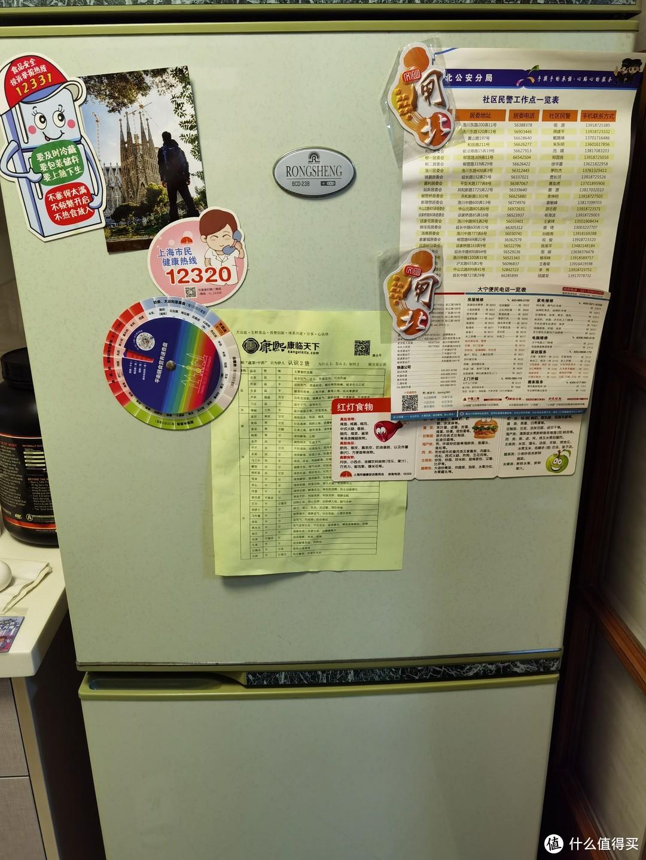 先来展示一下我家82年的老冰箱