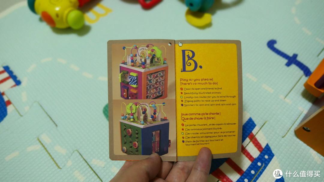 比乐动物园木立方---小口袋的618礼物