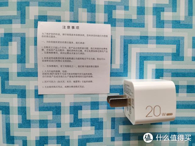 小方糖-SANSG-PD20W快充