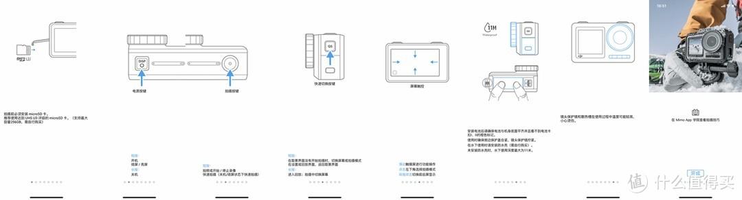 我选运动相机记录日常 大疆OSMO Action 全能套装 开箱简晒