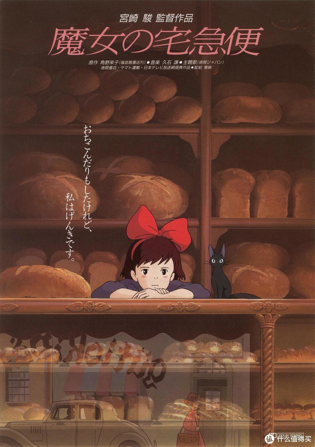 除了宫崎骏,这些经典日本动画电影观影补全了木有?