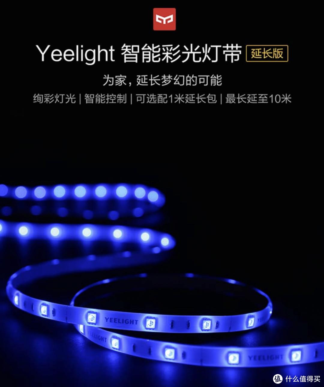 桌面 RGB 灯效「剁手清单」:教你玩转拟辉光灯、氛围灯、彩光灯带