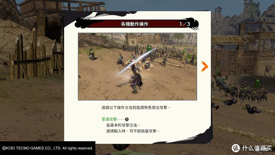 一场游戏一场梦:篇八 SWITCH《战国无双5》日版体验版试玩分享