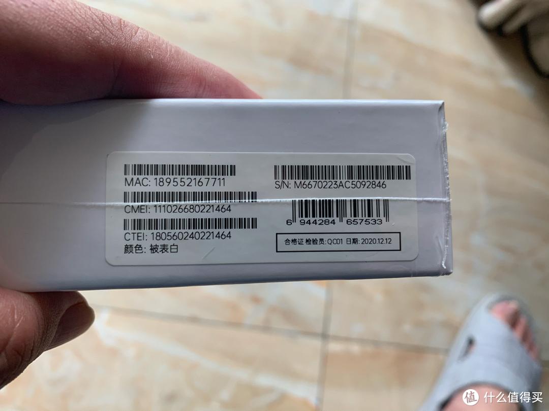99元蓝牙耳机超值之选,OPPO w31开箱评测