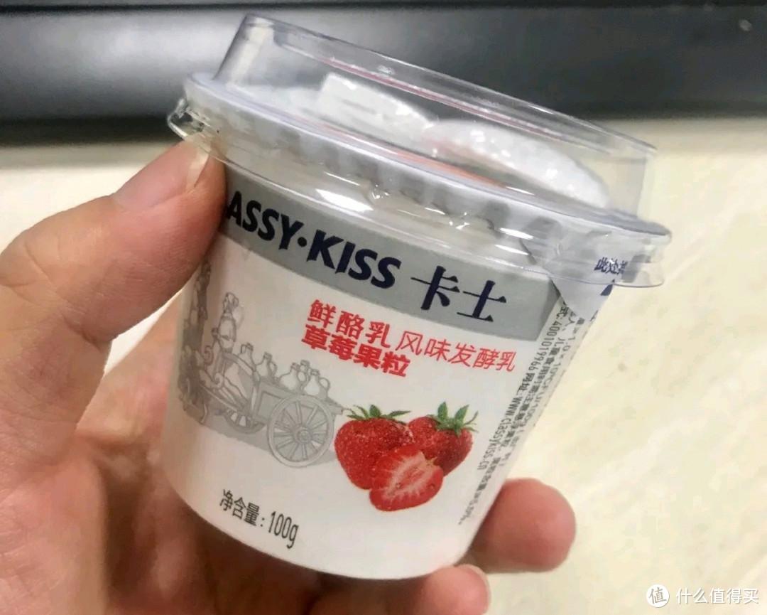 """酸奶,不管大牌小牌,看准""""2个信息"""",照着买,不怕买到假酸奶"""