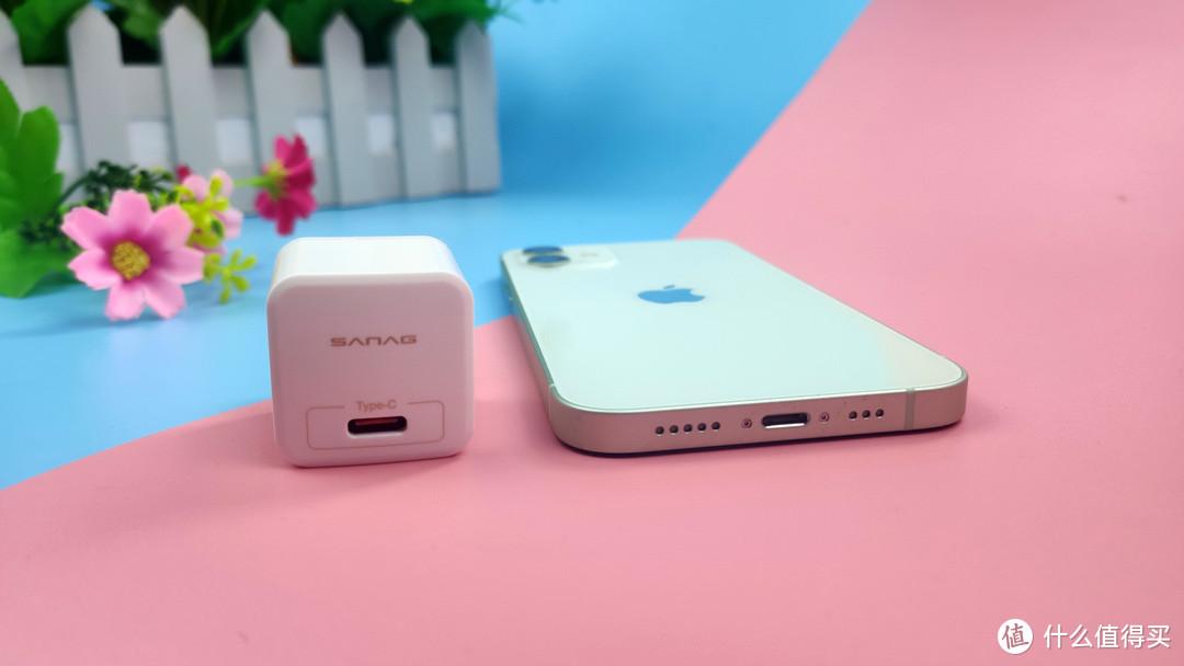 iPhone12快充好搭档,sanag 充电器20w PD快充头