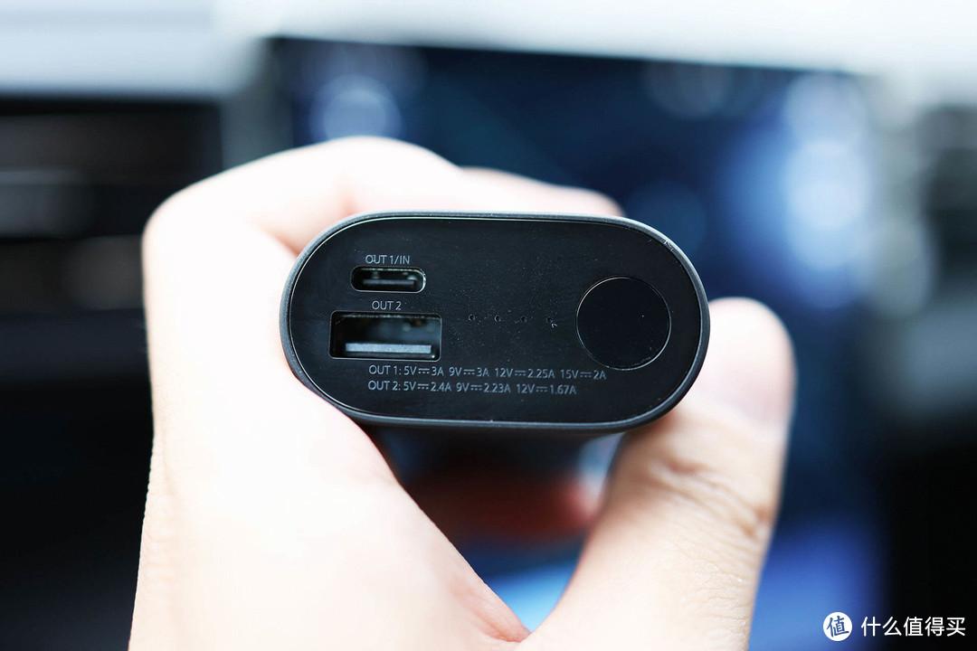 紫米发布新品,这也许是我用过最小的移动电源了